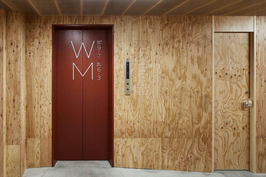 schemata-architects-do-c-ebisu-capsule-hotel-13