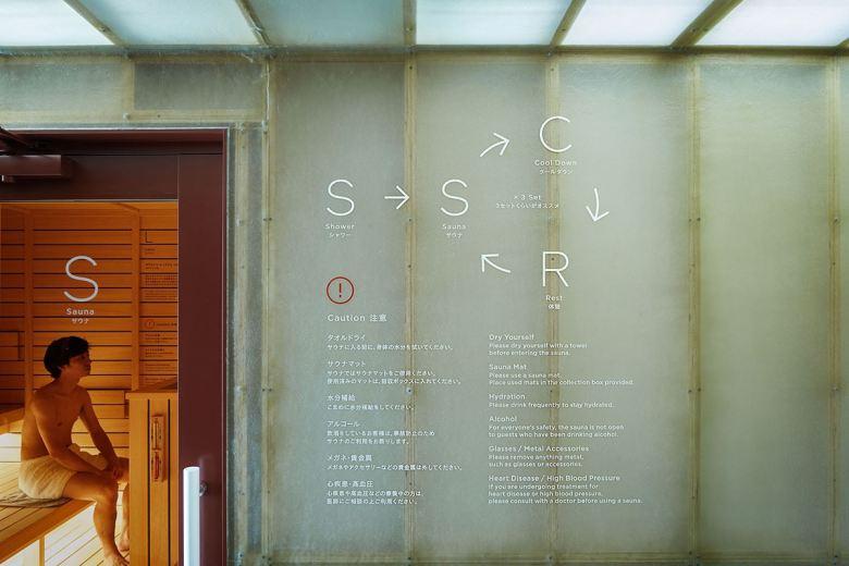schemata-architects-do-c-ebisu-capsule-hotel-6